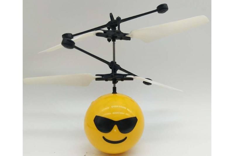 Cool expression sensing flying ball No.TA250301