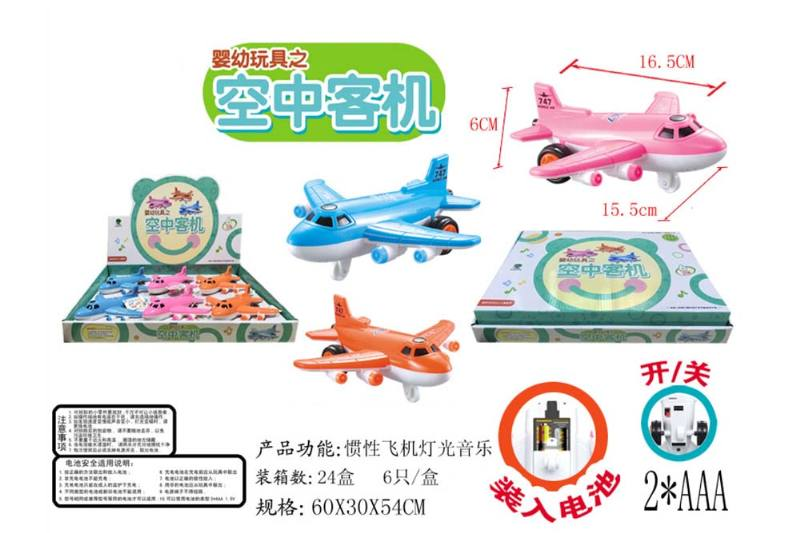 Inertial Airplane Toys Inertial Airliner Light Music (6pcs) No.TA236534