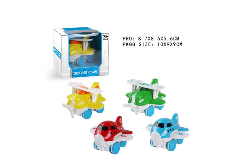 Mini Alloy Inertial Cartoon Airplane 2 4 Color Mix No.TA237553
