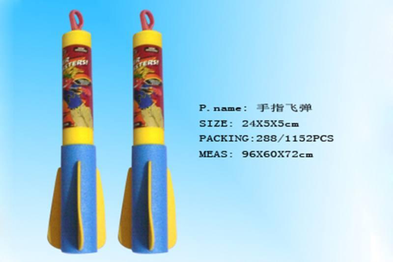 Catapult Toys Finger Missiles No.TA229794