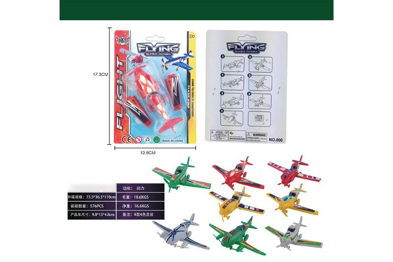 Aircraft toy No.TA253597