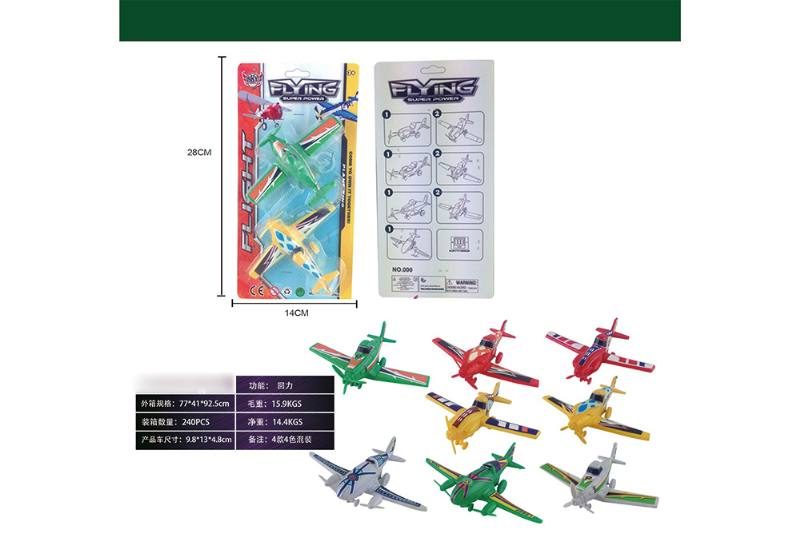 Aircraft toy No.TA253598