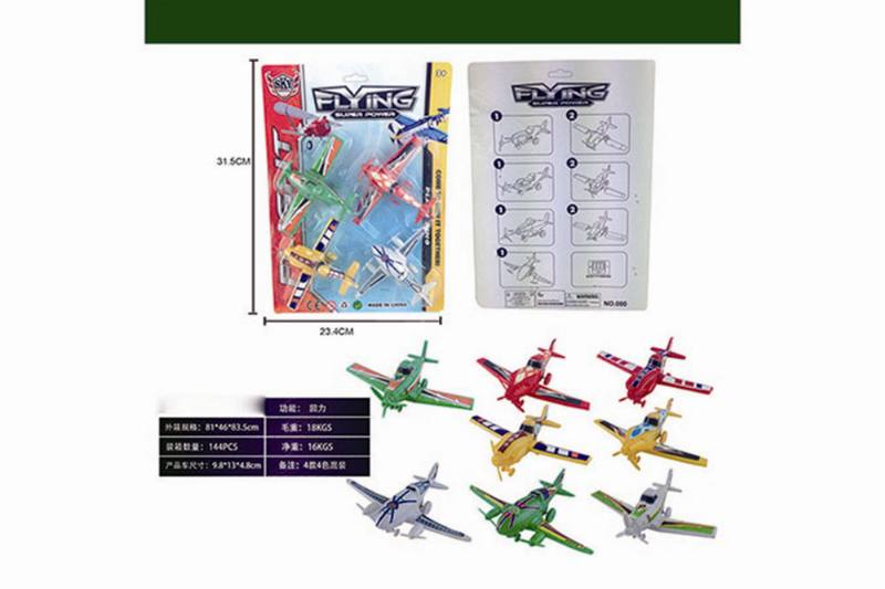 Aircraft toy No.TA253599