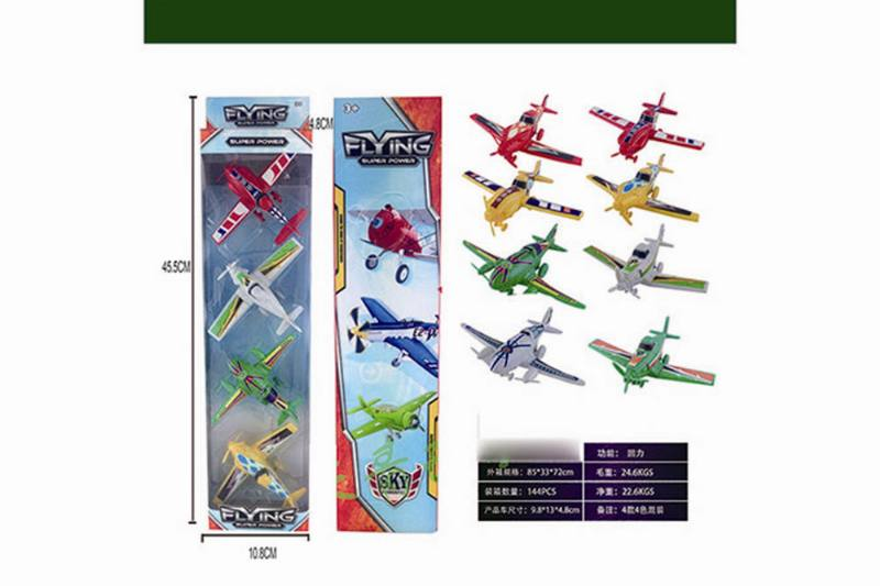 Aircraft toy No.TA253600