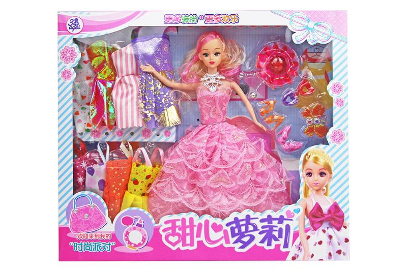 Barbie Toys 11.5-inch solid music Judge Barbie No.TA253492