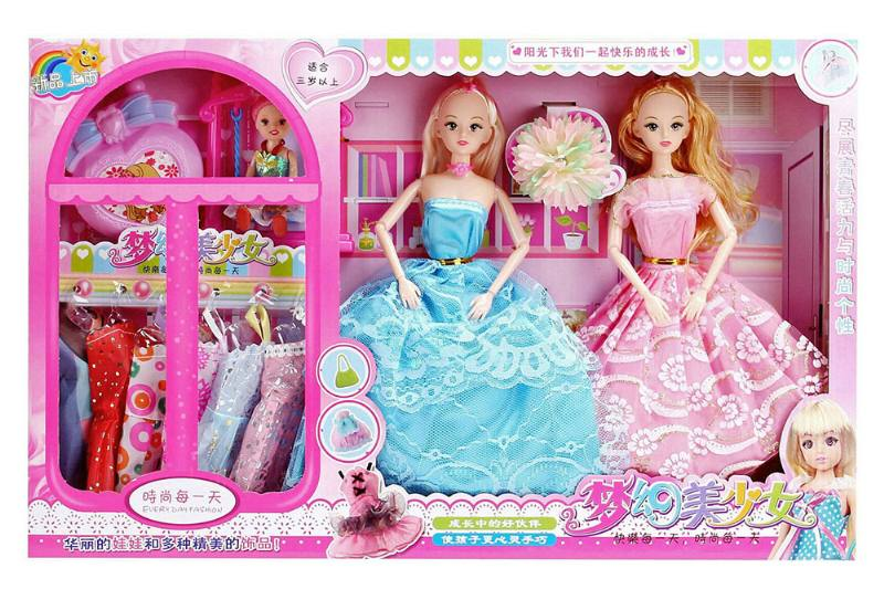 Barbie Toys 9 Joint Solid Double Barbie Gift Box No.TA253494