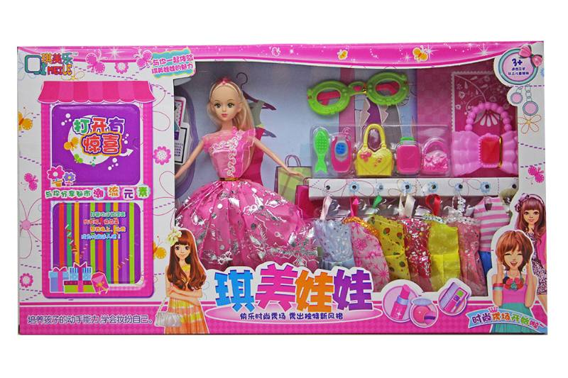 Barbie Toys 6 Joint Solid Barbie Gift Box No.TA253510