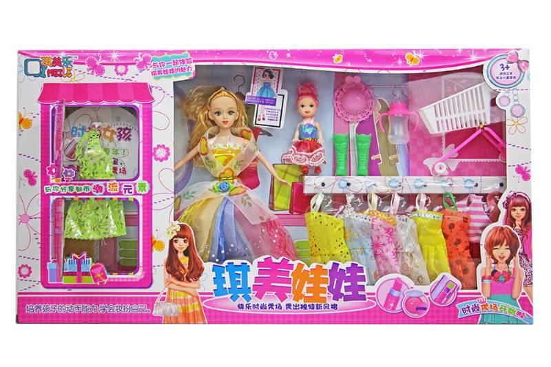 Barbie Toys 6 Joint Solid Barbie Gift Box No.TA253511
