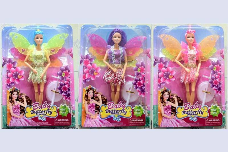 11.5 inch Barbie doll toysNo.TA256764