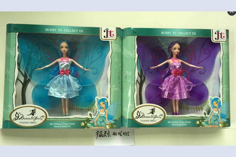 11 inch Flower Fairy Barbie doll toysNo.TA256865