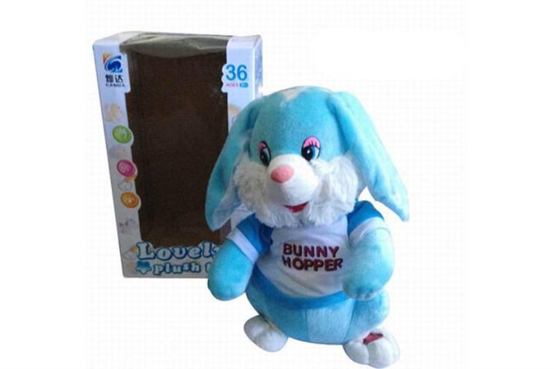 Plush Stuffed Dolls Toys Dancing Animals (with music) No.TA199949
