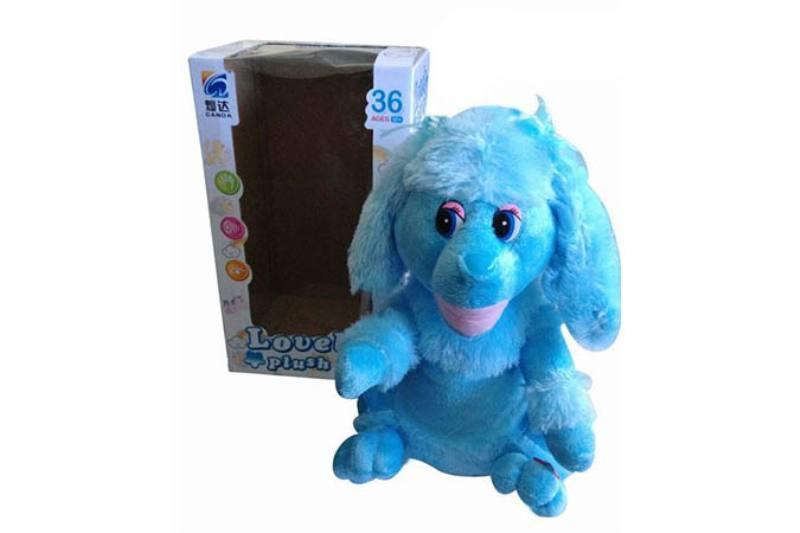 Plush Stuffed Dolls Toys Dancing Animals (with music) No.TA199950