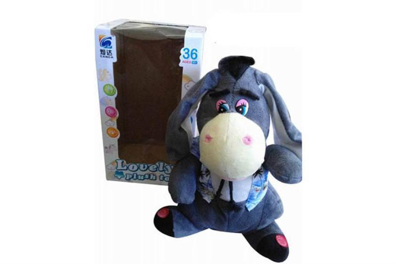 Plush Stuffed Dolls Toys Dancing Animals (with music) No.TA199951