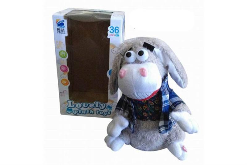 Plush Stuffed Dolls Toys Dancing Animals (with music) No.TA199952