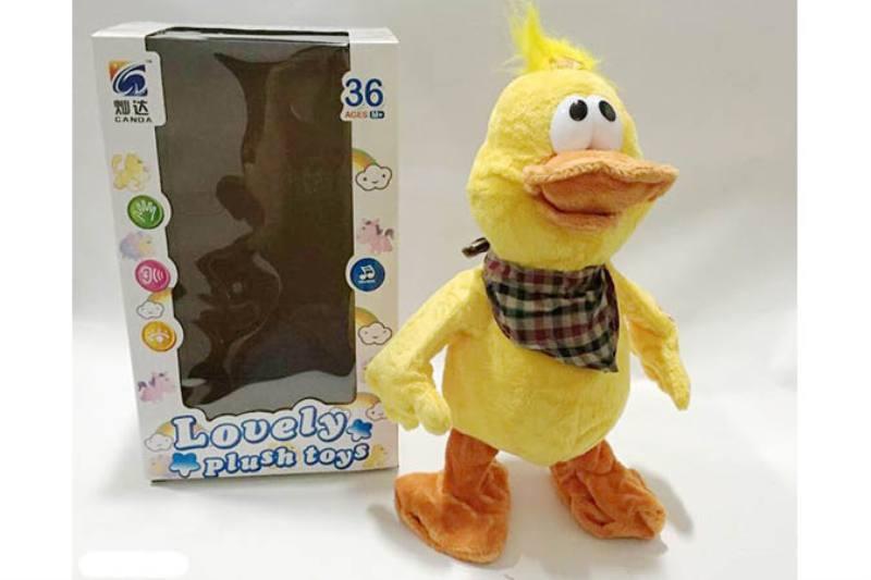 Plush Stuffed Dolls Toys Electric Music Crazy Duck No.TA199955