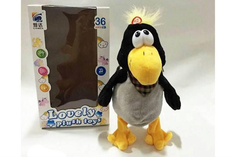 Plush Stuffed Dolls Toys Electric Music Crazy Crow No.TA199958