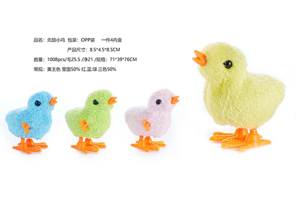 Wingless Chicken Baby Kids Wind Up Toys No.TA213968