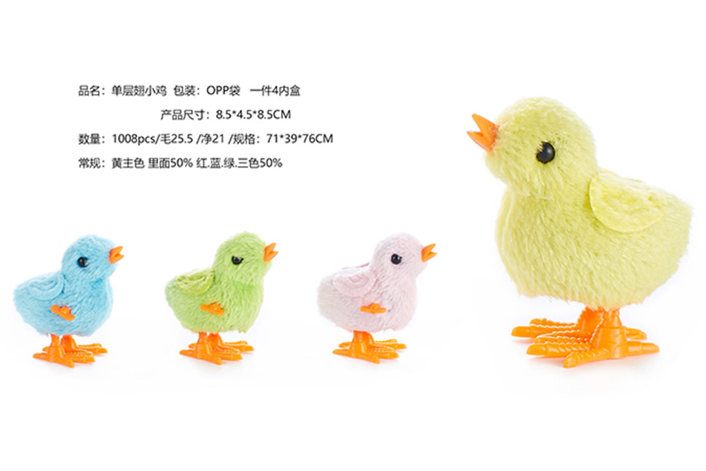 Single Wing Chicks Baby Kids Wind Up Toys No.TA213969