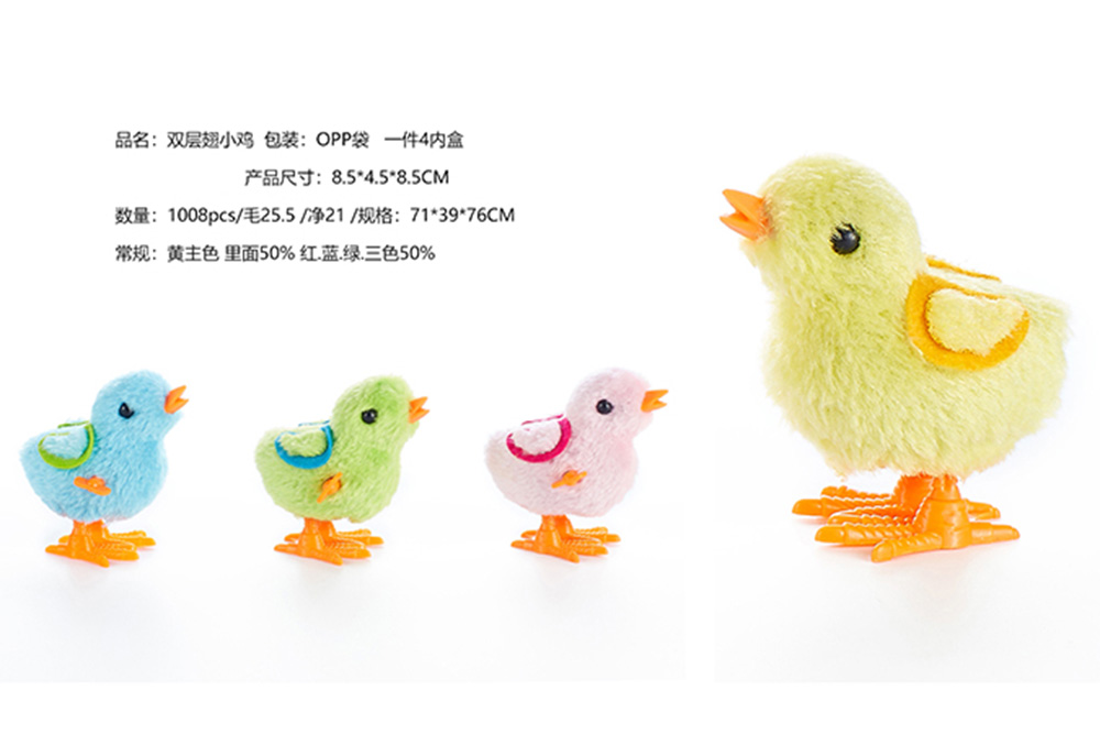 Double Wing Chicks Baby Kids Wind Up Toys No.TA213970