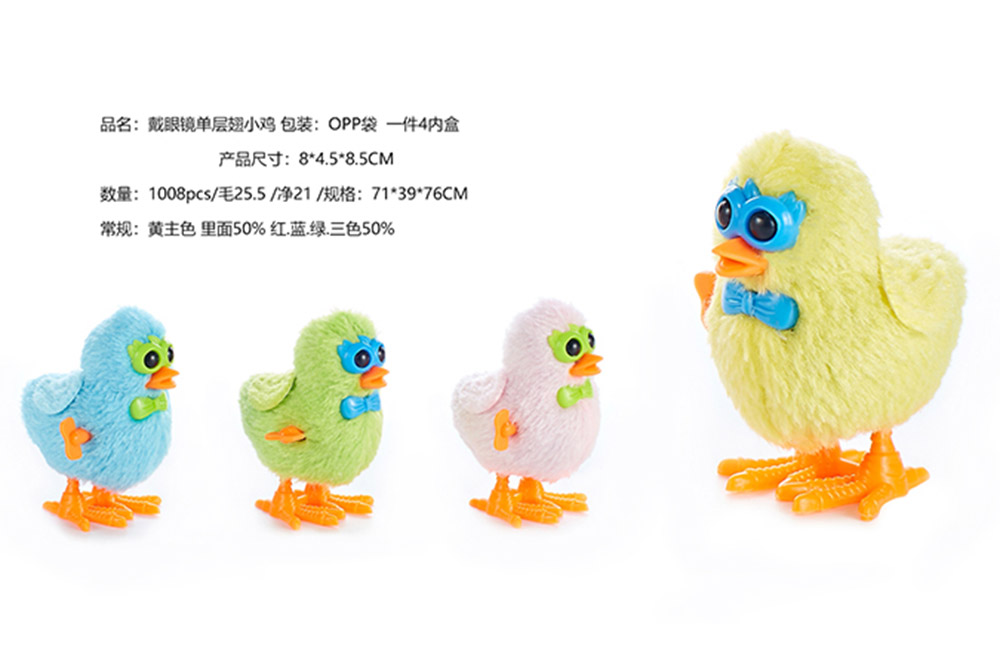 Single Wing Chicks with Glasses Baby Kids Wind Up Toys No.TA213972