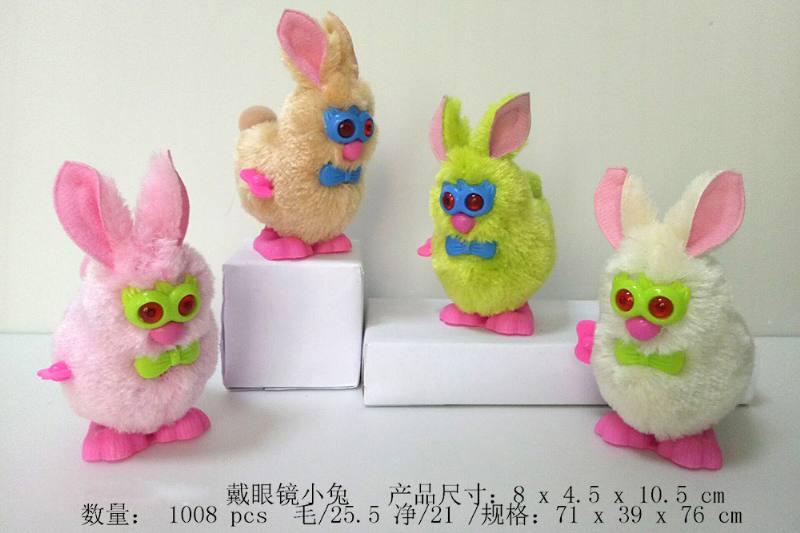 Cartoon Plush Stuffed Dolls Wind Up Toys No.TA216728