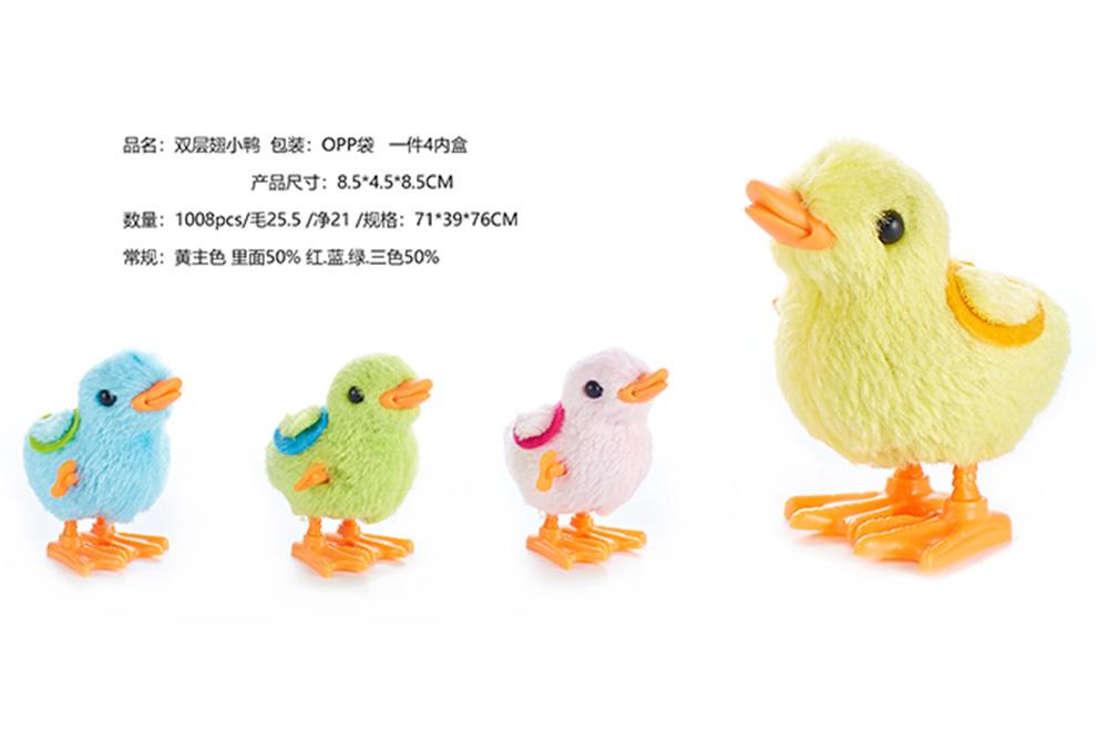 Cartoon Plush Stuffed Dolls Wind Up Toys Double Wings Duckling No.TA216841