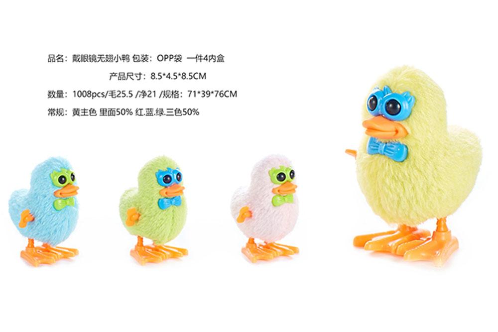 Cartoon Plush Stuffed Dolls Wind Up Toys No.TA216842