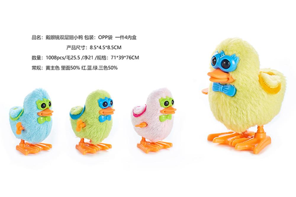 Cartoon Plush Stuffed Dolls Wind Up Toys No.TA216844
