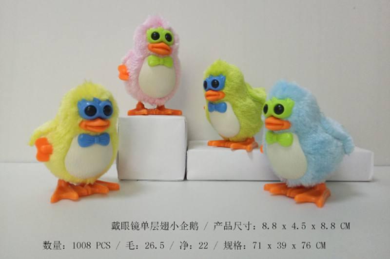 Cartoon Plush Stuffed Dolls Wind Up Toys No.TA217838