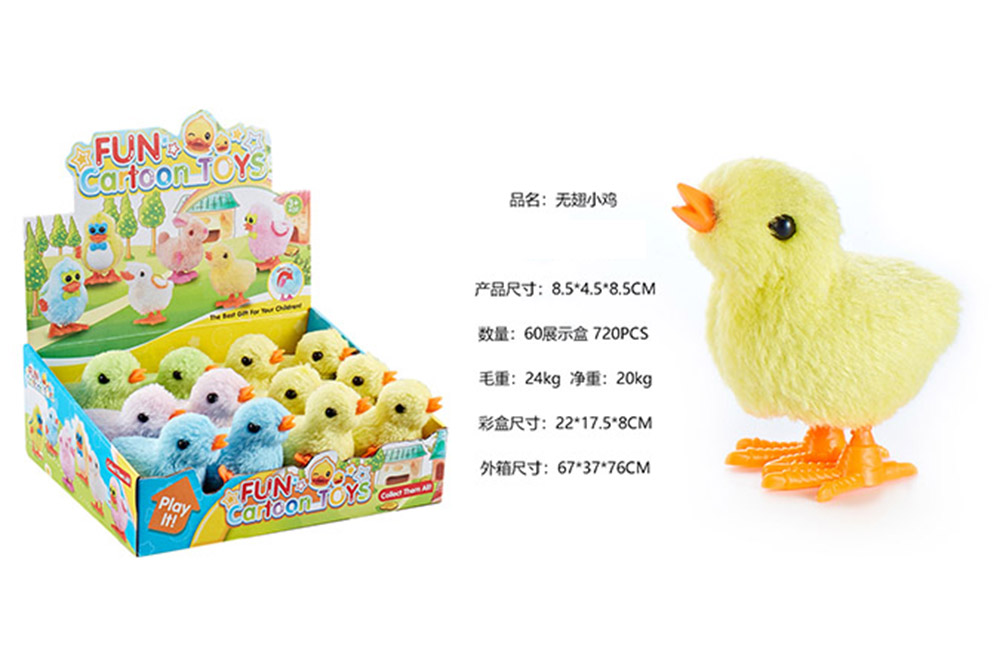 Cartoon Plush Stuffed Dolls Wind Up Toys Wingless Chicken 720pcs/piece No.TA218462