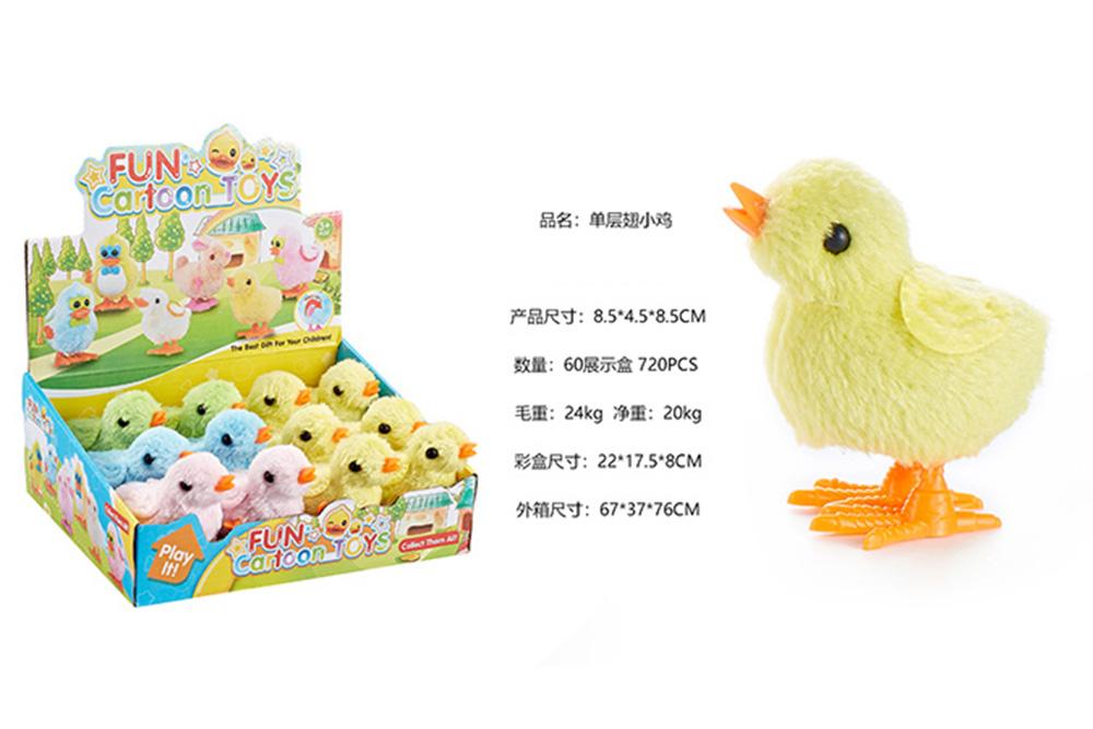Cartoon Plush Stuffed Dolls Wind Up Toys Single Layered Wing Chicken 720pcs/piece No.TA218463
