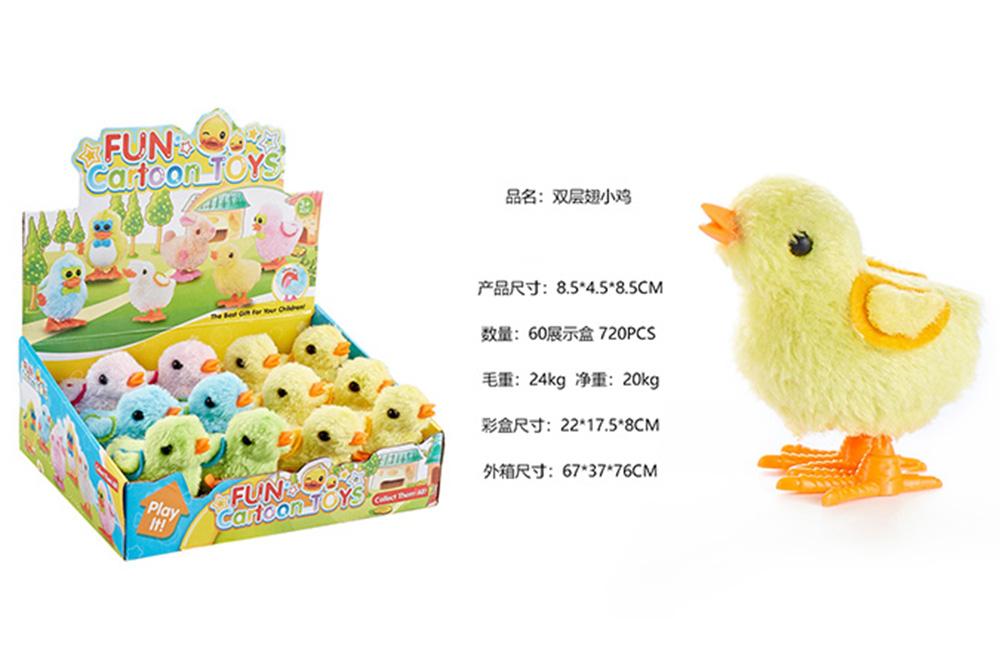 Cartoon Plush Stuffed Dolls Wind Up Toys Double Layered Chicks 720pcs/piece No.TA218464