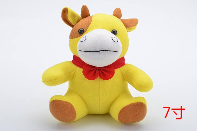 Plush Stuffed Dolls Toys 7-inch Plush Animal Doll No.TA234200