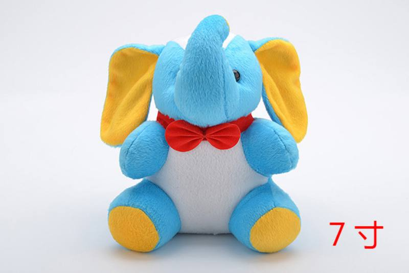Plush Stuffed Dolls Toys 7-inch Plush Animal Doll No.TA234203