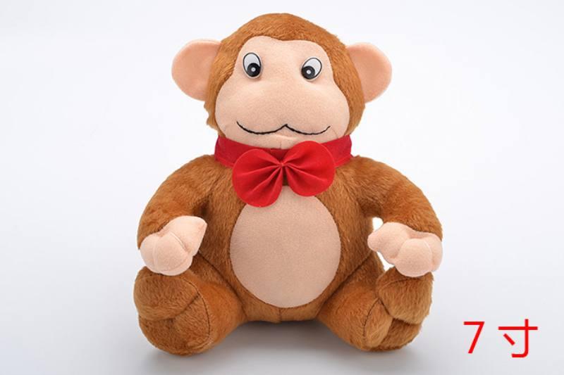 Plush Stuffed Dolls Toys 7-inch Plush Animal Doll No.TA234204
