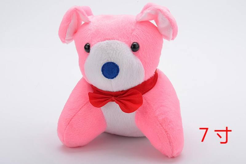 Plush Stuffed Dolls Toys 7-inch Plush Animal Doll No.TA234205