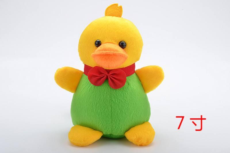Plush Stuffed Dolls Toys 7-inch Plush Animal Doll No.TA234206