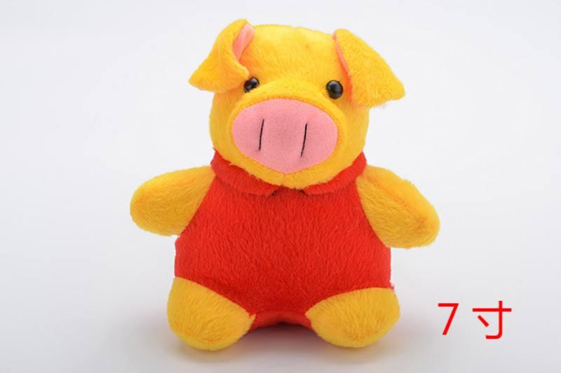 Plush Stuffed Dolls Toys 7-inch Plush Animal Doll No.TA234207