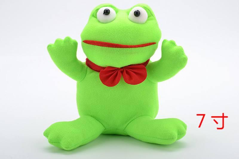Plush Stuffed Dolls Toys 7-inch Plush Animal Doll No.TA234208