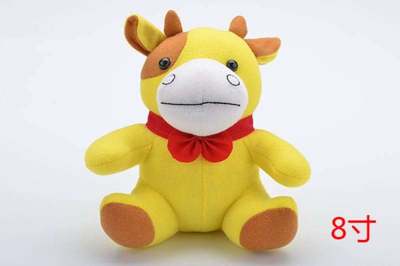 Plush Stuffed Dolls Toys 8-inch Plush Animal Doll No.TA234209