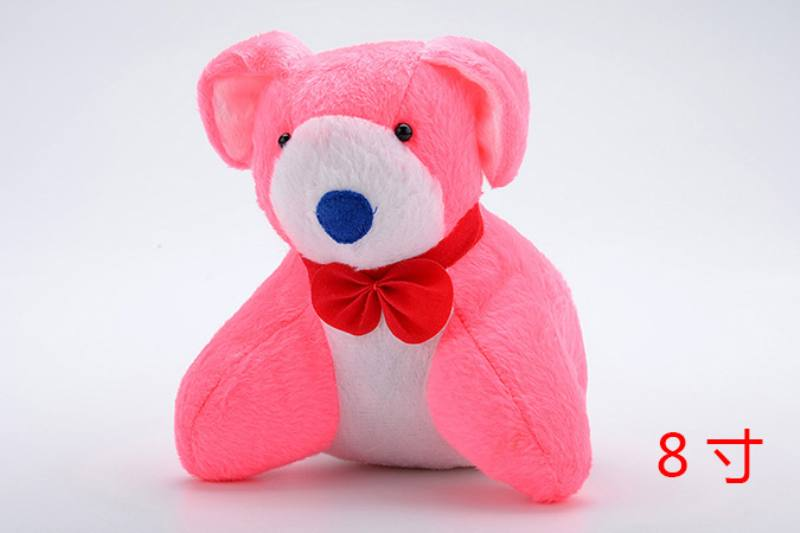 Plush Stuffed Dolls Toys 8-inch Plush Animal Doll No.TA234210