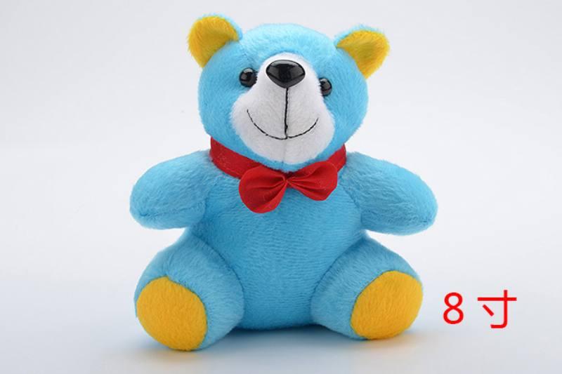 Plush Stuffed Dolls Toys 8-inch Plush Animal Doll No.TA234211