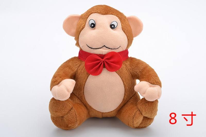Plush Stuffed Dolls Toys 8-inch Plush Animal Doll No.TA234213