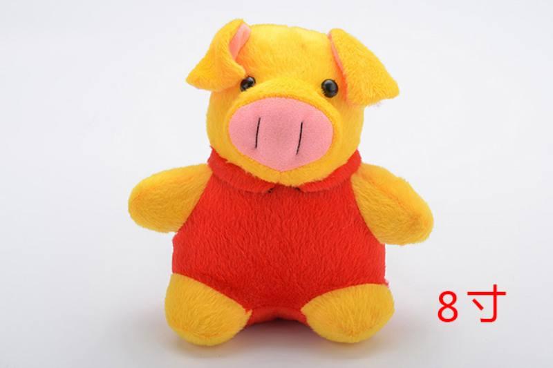 Plush Stuffed Dolls Toys 8-inch Plush Animal Doll No.TA234216