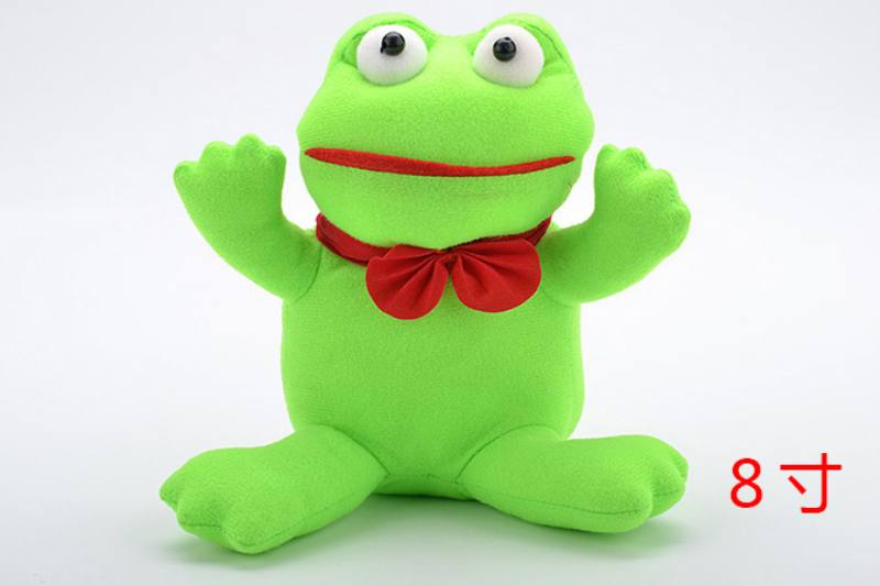 Plush Stuffed Dolls Toys 8-inch Plush Animal Doll No.TA234217