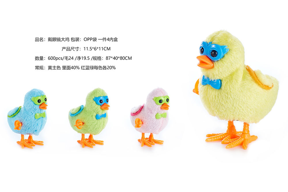 Cartoon Plush Stuffed Dolls Wind Up Toys wearing glasses plush chicken No.TA242128