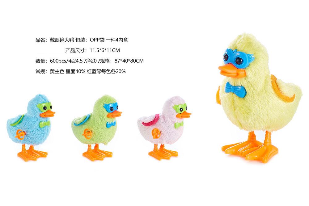 Cartoon Plush Stuffed Dolls Wind Up Toys wearing glasses plush duck No.TA242129