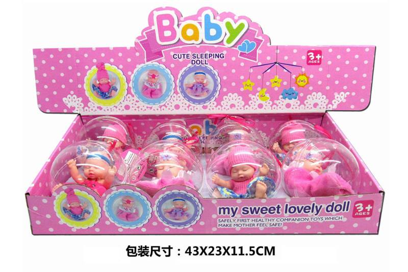 5 inch silicone sleep baby doll ball 3 mixed display box 8 ball No.TA251132