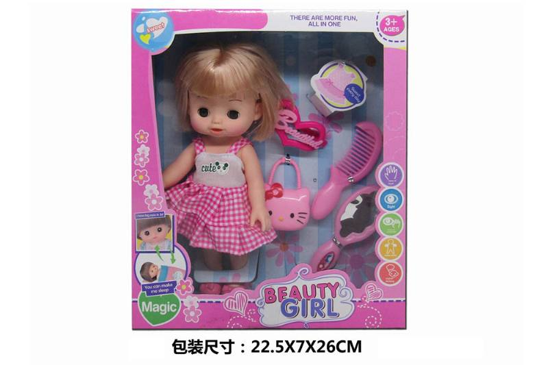 8 inch silicone live eye girl with headgear comb mirror bag No.TA251134