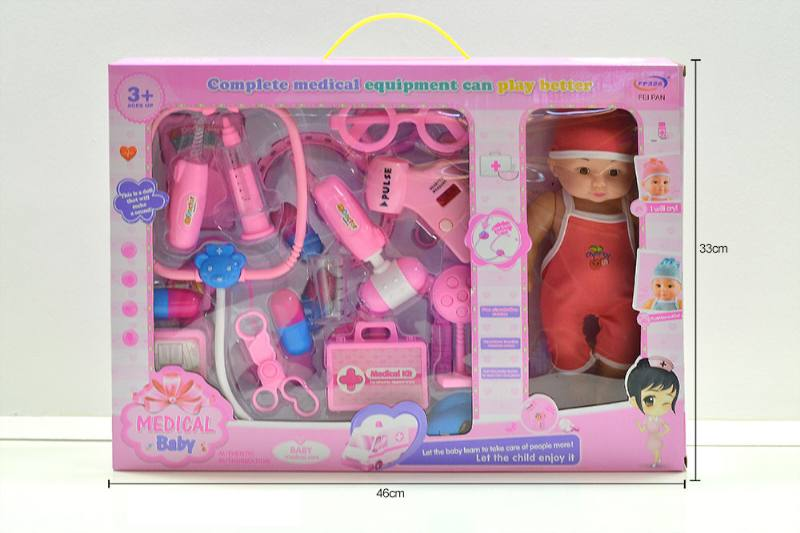Educational doll toys No.TA254469
